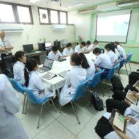 แพทยศาสตรบัณฑิต